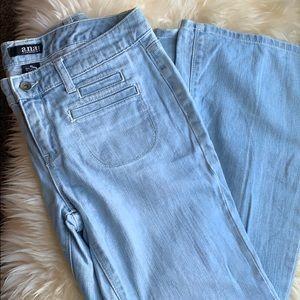 Wide leg flair jeans